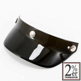 2%er ツーパーセンター シールド・バイザー オーシャンビートルヘルメット バイザー BEETLE VISOR カラー:ブラック