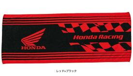 【在庫あり】HONDA RIDING GEAR ホンダ ライディングギア その他グッズ スポーツタオル