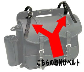 DEGNER デグナー NB用車体取付けベルト
