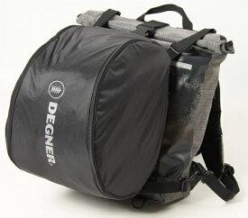 【在庫あり】DEGNER デグナー その他ヘルメット関連用品 ヘルメットバッグ