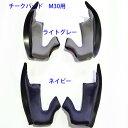 SIMPSON NORIX シンプソンノリックス ヘルメット内装・オプションパーツ チークパッド M30