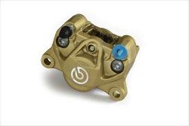 【在庫あり】Brembo ブレンボ リアブレーキキャリパー P2 34 84mm ゴールド