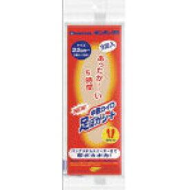 TRUSCO トラスコ中山 工業用品 エステー 足ぽかシート22cm3P543