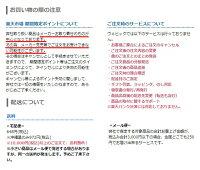 田中商会TANAKAドライブ側7mmオフセットスプロケット丁数:16丁ゴリラシャリィダックスモンキー