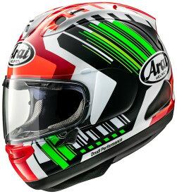 Arai アライ フルフェイスヘルメット RX-7X REA SB [アールエックス セブンエックス レア エスビー] ヘルメット サイズ:M (57-58cm)