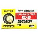 【1個】maxell 金コーティング SR936SW 酸化銀電池 マクセル394 sr936sw コイン電池・ボタン電池・時計用電池