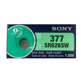 ソニー SR626SW(377)/sony 377 コイン電池 ボタン電池 酸化銀電池 時計用電池 coin cell buttary 1.55V 日本製 【1粒】
