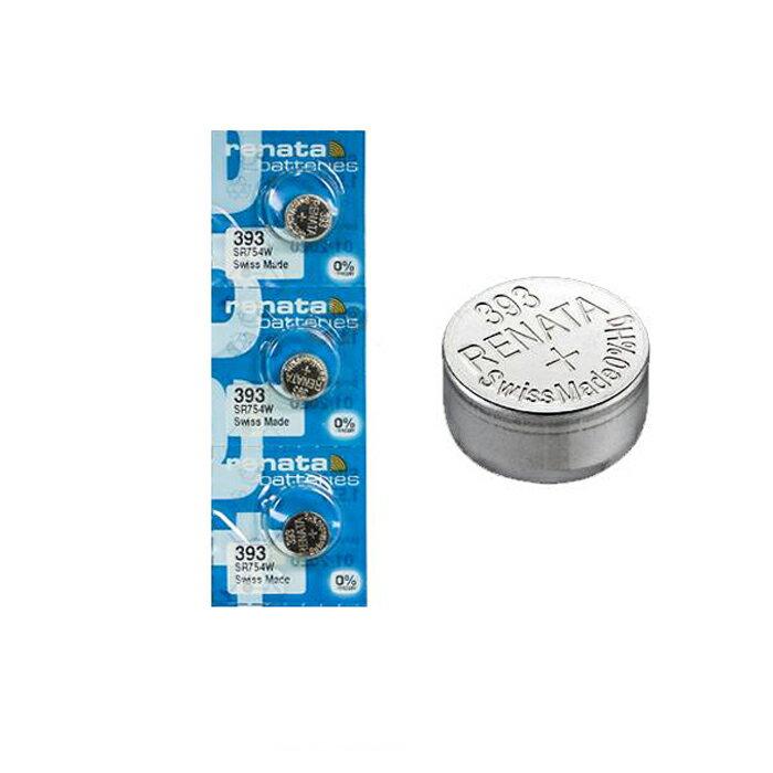 ミスフィット レイ 純正 ボタン電池 RENATA393【3個セット】MISFIT RAY専用 電池 レナター SR754W スイス製 日本代理店正規品