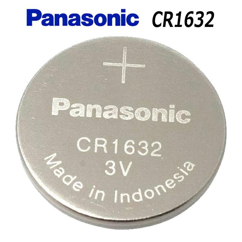 パナソニック cr1632【2個セット】panasonic CR1632 3V リチウム電池 Panasonic製 ボタン電池 リチウム電池 正規品 業務用製品を小分けで販売します。
