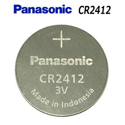 パナソニックpanasonicコイン電池CR2412正規品【1個】CR2412リチウムボタン電池◎レクサス・クラウン・マジェスタ等に