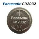 CR2032【1個】3V リチウム電池 cr2032 ボタン電池 2032 リチウム電池 業務用製品を小分けで販売します