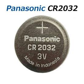 パナソニック CR2032【1個】3V リチウム電池 Panasonic製 cr2032 ボタン電池 2032 リチウム電池 正規品