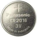 パナソニック cr2016【1個】CR 2016 3V リチウム電池 ボタン電池 リチウム電池 正規品 業務用製品を小分けで販売しま…