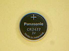 CR2477【1個】3V リチウム電池 cr2477 ボタン電池 cr-2477 リチウム電池 業務用製品を小分けで販売します