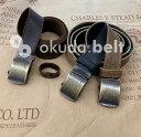 【ネコポス対応】 父の日ギフト 本革 ガチャベルト 32ミリ 英国製 珍しい 革 希少な kudu クードゥー レザーベルト メンズ レディース …