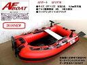【送料無料】ゴムボート ♪★新製品☆AFBOAT新モデルAF197M★検無艇★期間限定セール