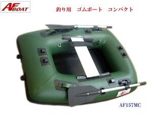 【送料無料から】AF157M ゴムボート プレジャー フィッシング 1人乗り ロッドホルダー バス釣り インフレータブル キャリングベルト 前後モーターマウントベース 簡単収納 ラジコンボートの