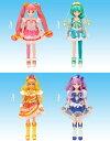 【お買い得4点セット】 スター☆トゥインクルプリキュア プリキュアスタイル 4種セット
