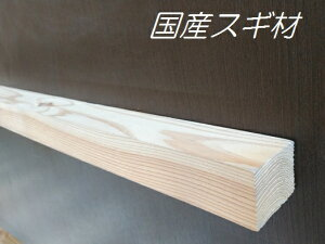「木材」「角材」 国産「杉」6本セット