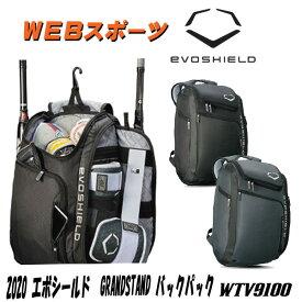 エボシールド GRANDSTAND バックパックWTV9100