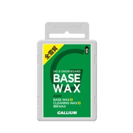 GALLIUM ガリウム BASE WAX 100g 全雪質対応 ベースワックス SW2132【コンパクト便可能】 【w39】