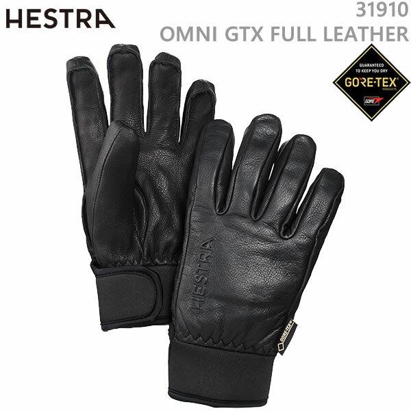 ヘストラ スキーグローブ ゴアテックス OMNI GTX FULL LEATHER BLACK(31910-100100)(17-18 2018)hestra スキーグローブ【C1】