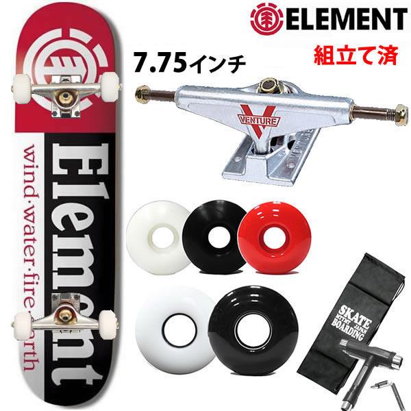 スケボー コンプリート ELEMENT エレメント SECTION 8.0x30.6インチ +ベンチャー + ウィール52mm 選べるウィール(レンチ+ケースサービス) 【w73】