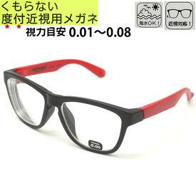 楽天市場メガネ が くもら ない マスクの通販