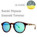サンスキー サングラス Dipseas/Emerald Tortoise sunski サングラス 偏光サングラス【w16】