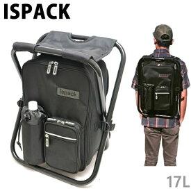 ポイント5倍●ISPACK HQ イスパック 座れるリュック ブラック HQ001 ラージサイズ イスパック ハイクオリティー バッグ・リュックサック【w63】