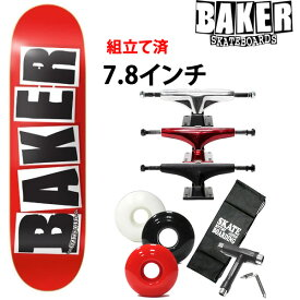 スケボー コンプリート BAKER ベーカー BRAND LOGO RED-BLACK 7.875×31.25インチ 選べるトラック・ウィール(レンチ+ケースサービス!) スケートボード 【w92】