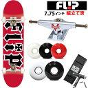 信頼のベンチャートラックセット スケートボード コンプリート FLIP フリップ TEAM HKD レッド 7.5 x 31.25インチ +ベンチャー5.0+選...