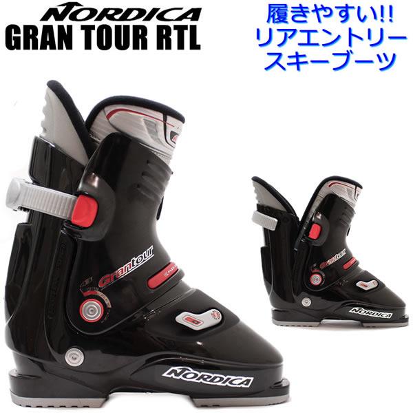 ノルディカ2018 スキーブーツ GRANTOUR RTL (GRANTOUR 10) リアエントリー グランツアー RTL ブーツケース付き 17-18 nordica boots 【w84】