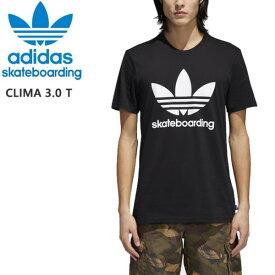 おまけ付き●アディダス スケートボーディング アディダス tシャツ 黒/CLIMA 3.0 TEE (CW2349) 速乾 ドライ adidas skateboarding adidas tシャツ【C1】【w33】