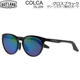 OUTLAND サングラス COLCA グロスブラック BK グリーンミラー×偏光スモーク OL-204 アウトランド 山本光学 偏光サングラス 釣り フィッシング 【コンパクト便可能】【C1】【w61】