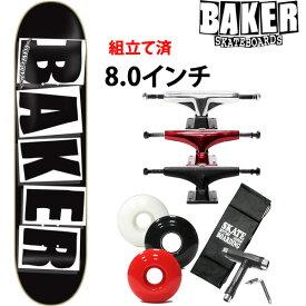 スケボー コンプリート BAKER ベーカー BRAND LOGO ブラック 8×31.5インチ 選べるトラック・ウィール(スケボーレンチ+ケース サービス!) スケートボード 【w46】