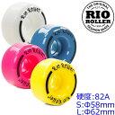 RIO ROLLER クワッドスケート スペアウィール COASTER WHEELS 4輪1セット(片足分) ローラースケート アクセサリー 【s…