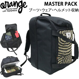 スノーボード ブーツバッグ ORANGE MASTER PACK  40128 HAMON 2029  マスターパック  オレンジ  ブーツケース【C1】【w00】