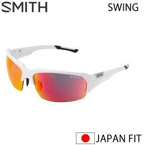 スミス スポーツ サングラス  SWING MATTE WHITE - RED MIRROR スイング ハードケース付属 SMITH サングラス 日本正規品【w08】