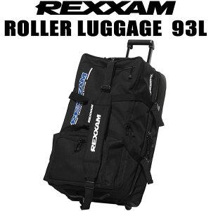 REXXAM キャリーバッグ ローラーラゲージ 93L キャスタ−付 レクザム 大型ローラーバッグ キャスターバッグ 【w45】
