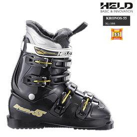 ヘルト スキーブーツ 2020 KRONOS-55 ブラック (19-20 2020) HELD クロノス55 スキーブーツ 足入れ簡単 超軽量ブーツ 初心者向け【w44】