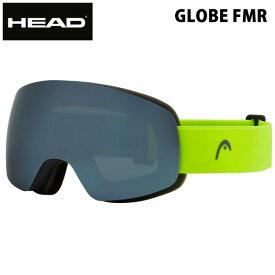 処分価格!!HEAD スノーゴーグル GLOBE FMR / SILVER ヘッド  スキー スノーボードゴーグル【C1】【w14】