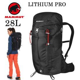 マムート リュック MAMMUT Lithium PRO 28L ブラック 2530-03151 0001 バックパック マムート バッグ【w44】
