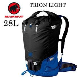 マムート リュック MAMMUT Trion LIGHT 28L /BLACK ICE 2510-03830 マウンテニアリング アルパインクライミングバックパック マムート バッグ【C1】【w92】