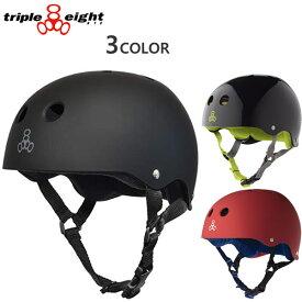 トリプルエイト ヘルメット TRIPLE EIGHT SWEATSAVER Triple8 自転車・インライン・スケートボード ヘルメット【C1】【w97】