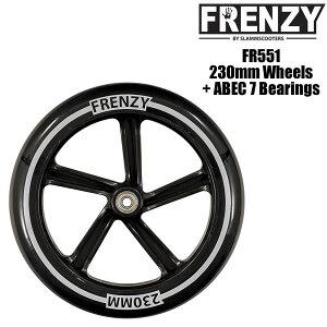 FRENZY フレンジー キックボード スペアウィール FR551 230mm + ABEC 7 Bearings キックスクーター 正規販売店 【C1】【smtb-k】[%OFF]【w00】