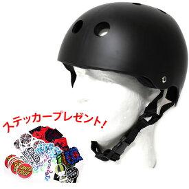 ●ステッカープレゼント! ウェブスポーツ オリジナル スケートボード インライン用 ヘルメット マットブラック【w83】