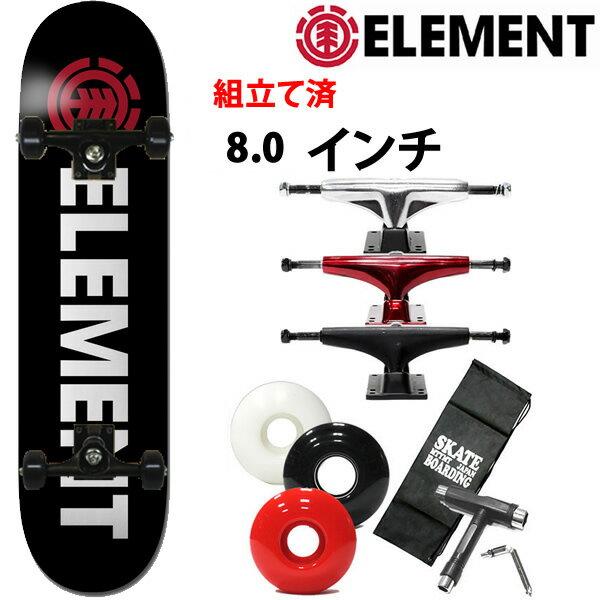 スケボー コンプリート エレメント ELEMENT  BATE 8.0x32.06インチ element 027-100 スケートボード 完成品