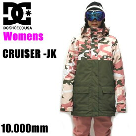 スノーボード ウェア DC レディース ジャケット 19-20 CRUISER -jacket / MKP6 /DustyRoseVintageCamo ジャケット (2019-2020) DCSHOE ウエア  スノーボード ウェア レディース【C1】【w87】