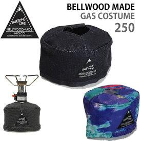 ガスカバー ベルウッドメイド アウトドア  GAS COSTUME 250 カートリッジカバー bellwoodmade outdoor awesome life 【N1】